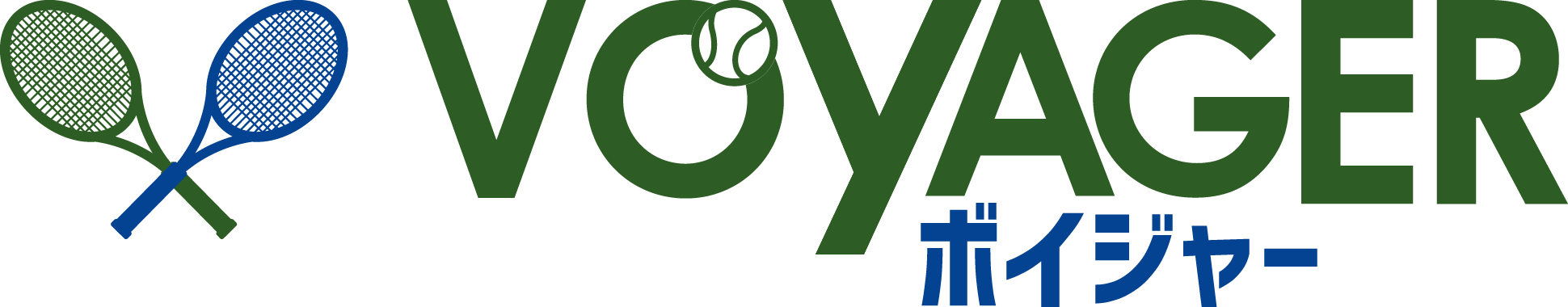 安城市、知立市、刈谷市のテニススクール、テニス教室|VOyAGER